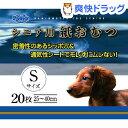 ペット用品 犬 通販