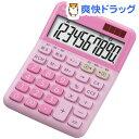 シャープ カラー電卓 ミニナイスサイズタイプ ピンク系 EL-M334-PX(1台)【シャープ】