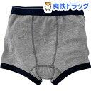 ニシキナイティパンツ 男児 ボクサー おねしょパンツ グレー 130cm(1枚入)【送料無料】