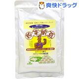 粉末納豆(100g)[サプリ サプリメント 酵素]