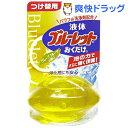 液体ブルーレット おくだけ グレープフルーツの香り つけ替用(70mL)【ブルーレット】[洗剤 トイレ用]
