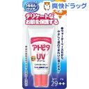 アトピタ 保湿UVクリーム(30g)【アトピタ】[ベビー用品]
