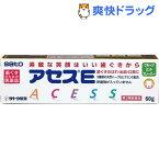 【第3類医薬品】アセスE(60g)【アセス】[アセスe]