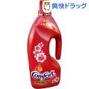 コンフォート グラマー(1.8L)【コンフォート(Comfort)】
