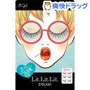 Lit.Lit.Lit. It Girl TDE-02(3ペア)