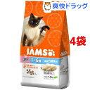 アイムス キャット 1-6歳用 厳選白身魚味(1.8kg*4コセット)【IAMS1120_fish02】【アイムス】[アイムス 猫]【送料無料】