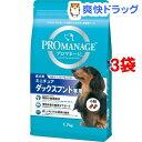 プロマネージ ミニチュアダックスフンド専用 成犬用(1