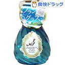 フラングラス 消臭・芳香剤 室内・トイレ用 フルーティシャボンの香り(350mL)【フラングラス】