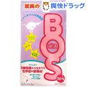 防臭袋 BOS(ボス) ライトタイプ ペット用うんち処理用(30枚入)[キッチン用品]