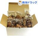 プレミアム割れクッキー(約1kg)