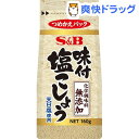 袋入り味付塩こしょう化学調味料無添加★税抜1900円以上で送料無料★