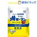 ケンミン 業務用即席焼ビーフン(60g*5袋入)