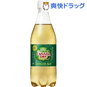 ジンジャー コカ・コーラ