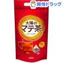 太陽のマテ茶 情熱のティーバッグ(10コ入)[お茶 コカ・コーラ コカコーラ]