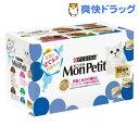 【おススメ】モンプチ 32缶パック(85g*32コ入)【モンプチ】