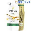 パンテーン エクストラボリューム シャンプー 詰替え 超特大(880mL)【PANTENE(パンテーン)】