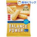 ヘルシークラブ バランスパワー チーズ(2本*6袋入)【ヘルシークラブ】