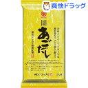 【訳あり】マルタイ 棒状長崎あごだし入り醤油拉麺(248g)