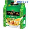 中華三昧 北京風塩拉麺(3食入)