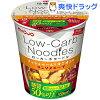 明星 低糖質麺 ローカーボ ヌードル マッシュルームとオニオンのコンソメスープ(1コ入)