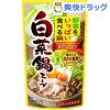 ダイショー 野菜をいっぱい食べる鍋 白菜鍋スープ(750g)