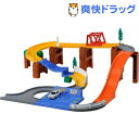 【在庫限り】トミカ トミカシステム 3ウェイジャンプどうろセット(1セット)【トミカ】[ミニカー おもちゃ タカラトミー]【送料無料】