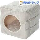PuChiko 2ウェイキューブハウス ストライプ アイボリー/ホワイト(1コ入)【PuChiko】[犬 猫 ペットベッド もぐる 2way あったか 冬用]【送料無料】