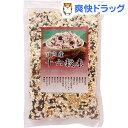 国産十六穀米(300g)