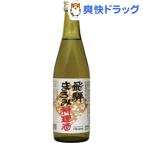 オーサワ 飛騨まろみ料理酒(500mL)【オーサワ】