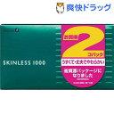 コンドーム/オカモト スキンレス 1000(12コ入*2パック)【スキンレス】[コンドーム 避妊具 condom]