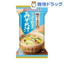 アマノフーズ 味わうおみそ汁 みぞれ汁(9.5g*1食)【アマノフーズ】