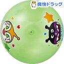 アンパンマン カラフルボール 7号 グリーン(1コ入)