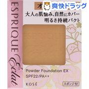 エスプリーク エクラ 明るさ持続 パクト EX OC415e オークル(9.3g)【エスプリーク エクラ】【送料無料】
