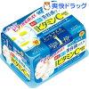 クリアターン VC エッセンスマスクa c(ビタミンC)(30回分)