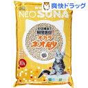 猫砂 ネオ砂 オカラ(10L)【ネオ・ルーライフ(NEO Loo LIFE)】