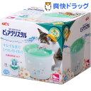 ピュアクリスタル 複数飼育猫用 ガーリーグリーン(1台)【ピュアクリスタル】【送料無料】