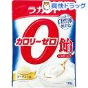 ラカント カロリーゼロ飴 シュガーレス ヨーグルト味(110g)【ラカント】[お菓子]