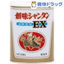 創味食品 シャンタンEX 海鮮風味 業務用(800g)