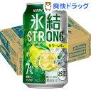 キリン 氷結ストロング サワーレモン(350ml*24本入)【氷結ストロング】