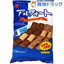 ブルボン アルフォート ミルク&リッチミルク(775g)【アルフォート】[チョコレート]