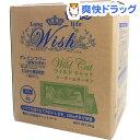 ウィッシュ ワイルドキャット ターキー&サーモン(3kg)【ウィッシュ(Wish)】