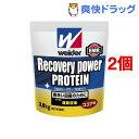 ウイダー リカバリーパワープロテイン ココア味(3.0kg*2コセット)【ウイダー(Weider)】[プロテイン]【送料無料】