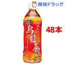 サンガリア あなたの烏龍茶(500mL 48本)【あなたのお茶】 烏龍茶 ウーロン茶 お茶