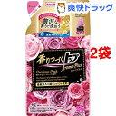 香りつづくトップ アロマプラス プレシャスピンク 詰替(320g*2コセット)【トップ】[洗濯洗剤