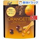 オランジェット ビターチョコレート(49g*6コセット)...
