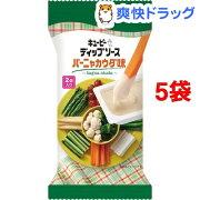 【訳あり】キユーピー ディップソース バーニャカウダ味(25g*2コ入*5コセット)【キユーピー】