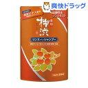 薬用 柿渋 リンス イン シャンプー(350mL)【薬用柿渋...