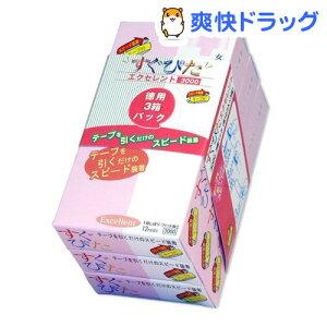 コンドーム ジャパン メディカル エクセレント