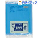 ジャパックス 業務用 ダストカート用ポリ袋 青 Lサイズ 150L DK-96(10枚入)