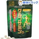 スタンドパック グルコサミン粒(約180粒入)【ユウキ製薬(サプリメント)】[サプリ サプリメント グルコサミン]